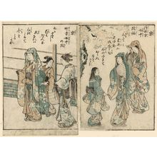 Tsukioka Settei: Kyo, Machikata jochu no fu (The style of Kyoto merchant-class women). From: Onna Geibun Sansai Zue, vol. , illustration 3 - Museum of Fine Arts