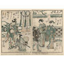 Tsukioka Settei: Edo, Yashikata jochu fuzoku (The custom of women of the government compounds of Edo: Women, maid and manservant). From Onna Geibin Sansai Zue, vol.1. - Museum of Fine Arts