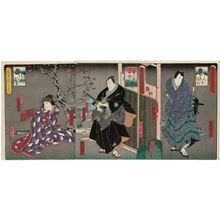 Utagawa Yoshitaki: The Syllables Ri: Arashi Hinasuke as Yurugi Saemon (R); Nu: Jitsukawa Gakujuro as ? (C); Ru: Hagino Senjo as Shigenoi (L); from the series Actors Matched with Proverbs for the Kana Syllabary (Mitate iroha tatoe) - Museum of Fine Arts