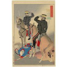 小林清親: Majors Imada and Yasumitsu, from the series Mirror of Army and Navy Heroes (Rikkai gunjin kômyô kagami) - ボストン美術館