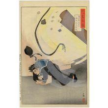 小林清親: Sailor Third Class of the Katsuragi Nishikawa Hatsutarô, from the series Mirror of Army and Navy Heroes (Rikkai gunjin kômyô kagami) - ボストン美術館