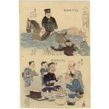 小林清親: Major General Ôdera Crossing the Sanzu River (Ôdera shôshô Sanzugawa o norikiri), and Triumphal Return: Joy of Parents and Children (Gaisen oyako no yorokobi), from the series Comical Art Exhibit of the Sino-Japanese War (Nissei sensô shôraku gakai) - ボストン美術館