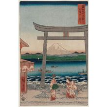 Utagawa Hiroshige: Entrance To Enoshima in Sagami Province (Sagami Enoshima iriguchi), from the series Thirty-six Views of Mount Fuji (Fuji sanjûrokkei) - Museum of Fine Arts