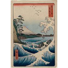 歌川広重: The Sea off Satta in Suruga Province (Suruga Satta kaijô), from the series Thirty-six Views of Mount Fuji (Fuji sanjûrokkei) - ボストン美術館