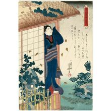 歌川国芳: Woman Watching Leaves in Rain, from the series A Collection of Songs Set to Koto Music (Koto no kumiuta zukushi) - ボストン美術館