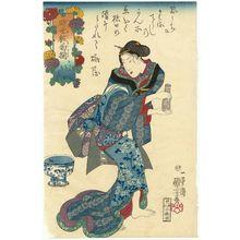 Utagawa Kuniyoshi: Okan? o kiku, from the series An Asortment of Chrysanthemums in the Modern Style (Imayô kiku soroi) - Museum of Fine Arts
