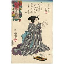 Utagawa Kuniyoshi: Mashinai? ga kiku, from the series An Asortment of Chrysanthemums in the Modern Style (Imayô kiku soroi) - Museum of Fine Arts
