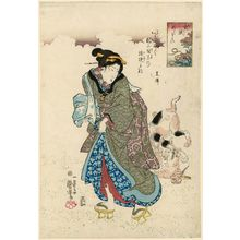 Utagawa Kuniyoshi: Ashimatoi, from the series Selected Insects (Mushi erami) - Museum of Fine Arts