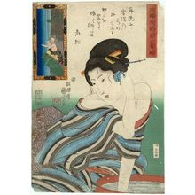 歌川国芳: Xuyu (Kyoyû) Washing His Ear, from the series Grateful Thanks for Answered Prayers: Waterfall-striped Fabrics (Daigan jôju arigatakijima) - ボストン美術館