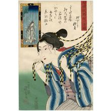 Utagawa Kuniyoshi: Bôtarô's Nurse Otsuji, from the series Grateful Thanks for Answered Prayers: Waterfall-striped Fabrics (Daigan jôju arigatakijima) - Museum of Fine Arts
