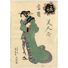 Utagawa Kuniyoshi: Plum Blossoms, from the series Contest of Flowers, Contest of Modern Beauties (Hana awase tôsei bijin awase) - Museum of Fine Arts