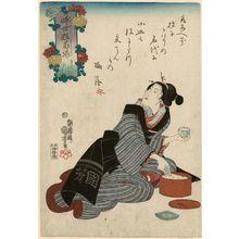 Utagawa Kuniyoshi: Kiten ga kiku, from the series An Asortment of Chrysanthemums in the Modern Style (Imayô kiku soroi) - Museum of Fine Arts