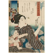 Utagawa Kuniyoshi: Matsunaga Daizen at Kinkakuji, from the series Grateful Thanks for Answered Prayers: Waterfall-striped Fabrics (Daigan jôju arigatakijima) - Museum of Fine Arts