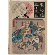 Utagawa Hiroshige: Mitsuke: A Comic Scene from the Novel Hizakurige (Mitsuke, Hizakurige kokkei), no. 29 from the series Fifty-three Pairings fo - Museum of Fine Arts