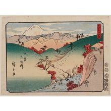 Utagawa Hiroshige: Inume Pass in Kai Province (Kai Inume tôge), from the series Thirty-six Views of Mount Fuji (Fuji sanjûrokkei) - Museum of Fine Arts