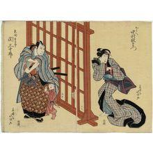 Shunshosai Hokuchô: Actors Nakamura Utaemon III as Orie (R) and Seki Sanjûrô II as Yazama Jûtarô (L) - Museum of Fine Arts