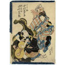 Shunbaisai Hokuei: Actors Nakamura Tomijûrô in the Hobbyhorse Dance (Harukoma) and Nakamura Shikan in Catfish and Gourd (Hyôtan Namazu) - ボストン美術館