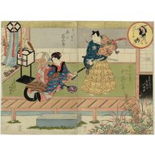 Shunshosai Hokuchô: Actors Ichikawa Nenosuke II as Shinsuke (inset), Nakayama Shinkurô IV as Tamiya Iemon (R), and Onoe Kikugorô III as the ghost of Oiwa (L) - ボストン美術館