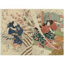 Shunbaisai Hokuei: Actors Arashi Rikan II as Inuzuka Shino (R) and Seki Sanjûrô II as Inukawa Gakuzô (L) - ボストン美術館