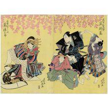 Shunbaisai Hokuei: Actors Arashi Rikan II as Miyamoto Tomijirô (R) and Arashi Tokusaburô as Keisei Musashino (L) - ボストン美術館