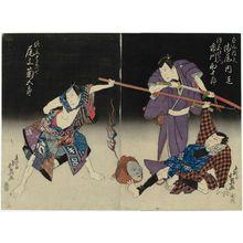 Shunbaisai Hokuei: Actors Asao Takumi I as Naosuke Gonbei and Ichikawa Sukejûrô II as Hamiya Iemon (R), and Onoe Kikugorô III as Satô Yomoshichi (L) - Museum of Fine Arts