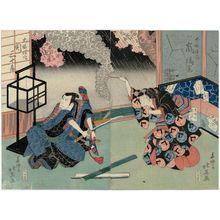 Shunbaisai Hokuei: Actors Arashi Rikan II as Inuzuka Shino (R) and Seki Sanjûrô II as Inuzuka Bansaku (L) - Museum of Fine Arts