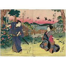 Shunbaisai Hokuei: Actors Arashi ?saburô (R) and Arashi Rikan (L) - Museum of Fine Arts