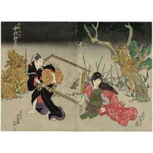 Shunbaisai Hokuei: Actors Nakamura Tomijûrô, formerly Matsue, as Koyuki (R) and Nakamura Utaemon as Kano Shirôjirô (L) - ボストン美術館