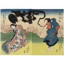 Shunbaisai Hokuei: Actors Arashi Rikan II as Matsu Tajima (R) and Iwai Shijaku I as Princess Yae (L) - Museum of Fine Arts