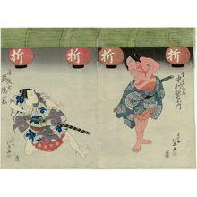Shunbaisai Hokuei: Actors Nakamura Utaemon III as Kaminari Shôkurô (R) and Arashi Rikan II as Karigane Bunshichi (L) - Museum of Fine Arts