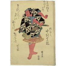 Ganjôsai Kunihiro: Actor Nakamura Shikan II as the fox Kanpei - Museum of Fine Arts