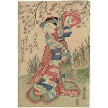 Ganjôsai Kunihiro: Actor Sawamura Gennosuke as the Ghost of Hôkaibô - Museum of Fine Arts