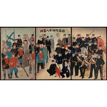 渡辺延一: Illustration of Russian and Japanese Army and Navy Officers (Nichiro rikukaigunjin gakai) - ボストン美術館