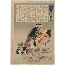 小林清親: A Thick-skinned Face (Atsui tsura no kawa), from the series Hurrah for Japan! One Hundred Victories, One Hundred Laughs (Nihon banzai hyakusen hyashushô) - ボストン美術館