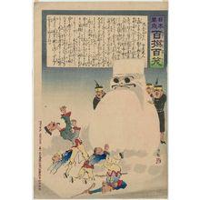 小林清親: Making Chinese Soldiers Shiver (Shinbei no hiyakasare), from the series Hurrah for Japan! One Hundred Victories, One Hundred Laughs (Nihon banzai hyakusen hyashushô) - ボストン美術館