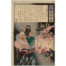 小林清親: A Big Headache for Li Hongzhang (Ri Kôshô no ôzutsû), from the series Hurrah for Japan! One Hundred Victories, One Hundred Laughs (Nihon banzai hyakusen hyashushô) - ボストン美術館