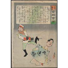 小林清親: Miss Jiuliancheng and the Russian Soldier (Kyûrenjô no heiki), from the series Hurrah for Japan! One Hundred Victories, One Hundred Laughs (Nihon banzai hyakusen hyashushô) - ボストン美術館