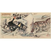 Utagawa Kokunimasa: Telegraphic Record of the Russo-Japanese War: On the Ice of Lake Baikal in Russia, a Steam Locomotive and Its Cars Sank, Killing Tens of Officers and Soldiers. Russia's Transport Capacity Was Greatly Damaged. - Museum of Fine Arts