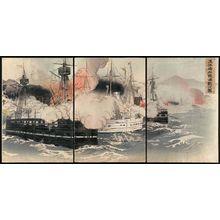 尾形月耕: Picture of the Naval Battle Capturing Haiyang Island (Kaiyôtô senryô kaisen no zu) - ボストン美術館