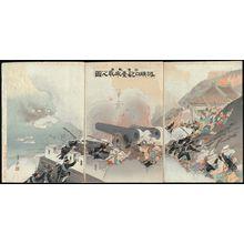 尾形月耕: Sino-Japanese War: Illustration of the Occupation of the Battery at Port Arthur (Nisshin sensô: Ryojunkô hôdai nottoru no zu) - ボストン美術館