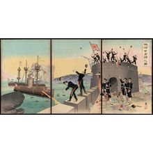 Taguchi Beisaku: Illustration of the Occupation of Port Arthur (Ryojunkô senryô no zu) - Museum of Fine Arts