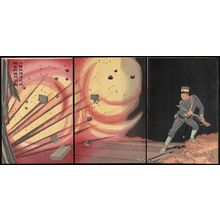 小林清親: Mr. Onoguchi Tokuji Destroying the Gate at Jinzhoucheng (Onoguchi Tokuji-shi Kinshûjômon o hasai suru no zu) - ボストン美術館