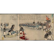 Utagawa Kokunimasa: Illustration of the Decapitation of Violent Chinese Soldiers (Bôkô shihei o zanshu suru zu) - ボストン美術館