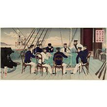 Mizuno Toshikata: Naval Officers Discussing the Battle Strategy for the Invasion of China (Kaigun Shôkôra seishin no senryaku o ronzuru zu) - Museum of Fine Arts