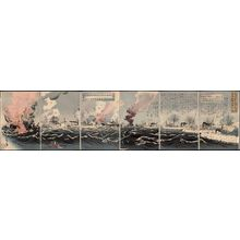 Utagawa Kokunimasa: Sino-Japanese Naval Battles: Illustration of the Great Victory of the Imperial Navy at the Great Pitched Battle off Takushan (Nisshin kaisen Daikosan oki daigekisen, Dai Nihon kaigun daishôri no zu) - Museum of Fine Arts