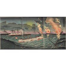 小林清親: Great Victory of Our Forces at the Battle of the Yellow Sea--Fourth Illustration (Kôkai ni okeru wagagun no daishô, dai yon zu) - ボストン美術館