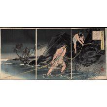 Migita Toshihide: Sergeant Miyake's Courage at the Yalu River (Ôryokkô ni [okeru] Miyake gunsô no gôtan) - Museum of Fine Arts