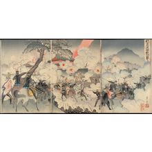 Adachi Ginko: Our Army Attacks Enemy Troops at Jiuliancheng (Wagagun Kyûrenjô no tekihei o kôgeki su) - Museum of Fine Arts