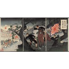 Watanabe Nobukazu: Great Victory of Our Forces: Occupation of Jiuliancheng (Wagagun daishôri Kyûrenjô senryô) - Museum of Fine Arts