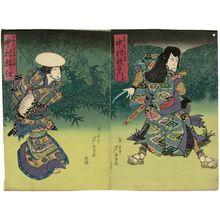 芦幸: Actors Nakamura Utaemon III as Takechi Mitsuhide (R) and Nakamura Matsue III as Kaheiji's Wife Tamazasa (R) - ボストン美術館